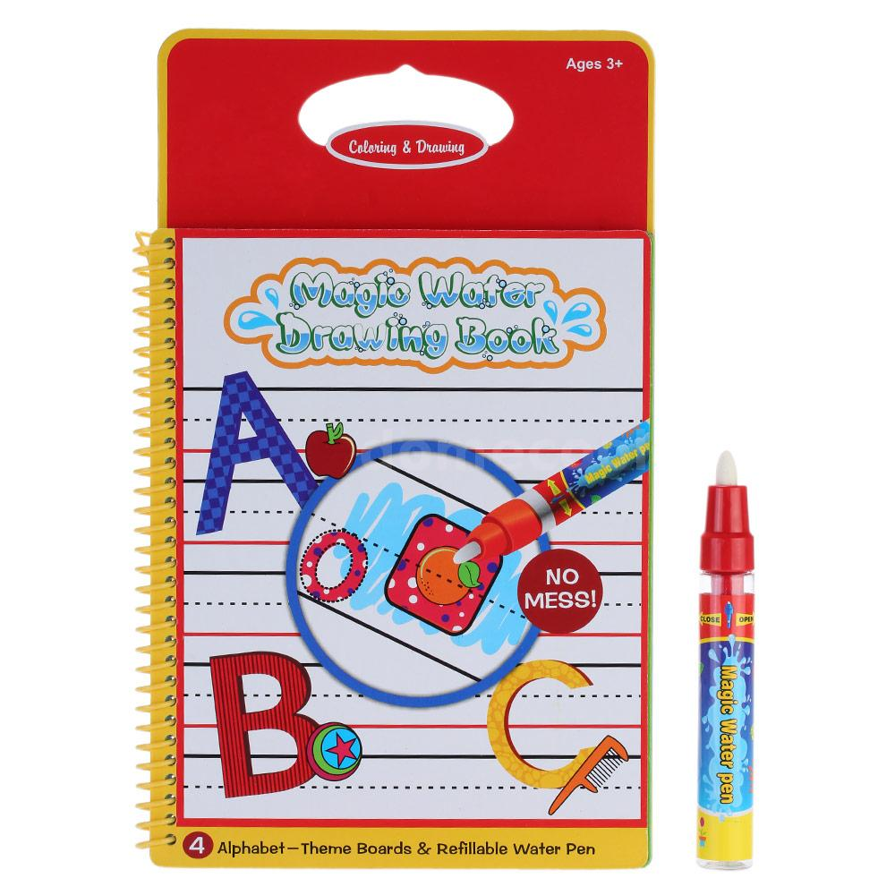 Cool Magic Water Drawing Book Coloring Book Doodle w